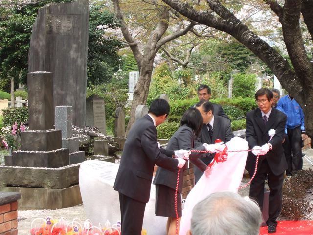 unveiling of the monument in the foreign section of Aoyama cemetery